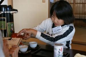 茶レンジ3 「淹れ方実技」